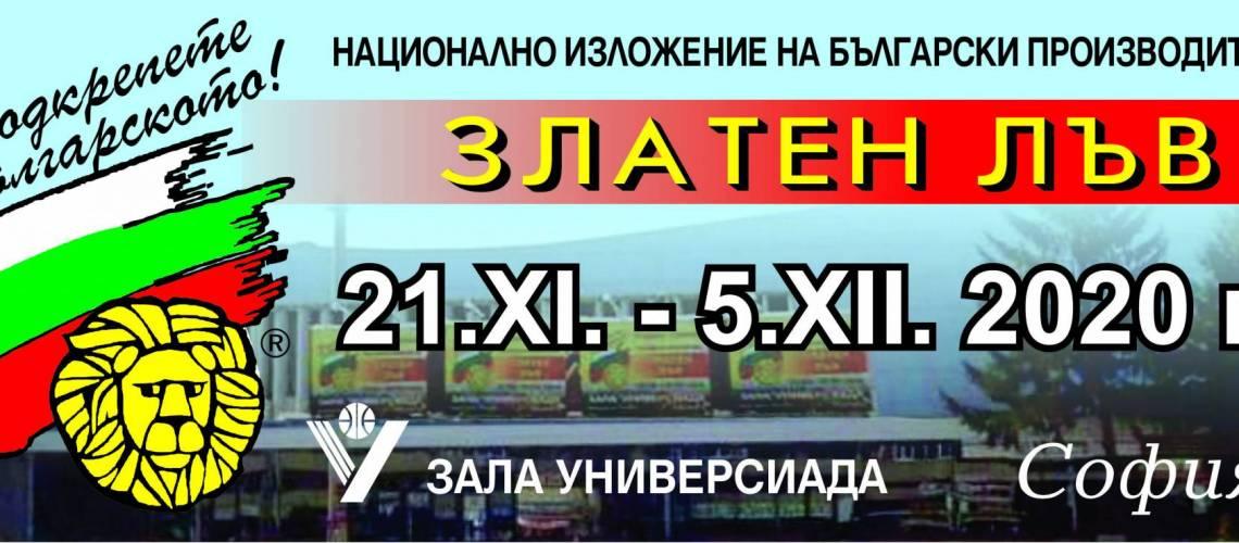 ZL banner 2020 shirok za web